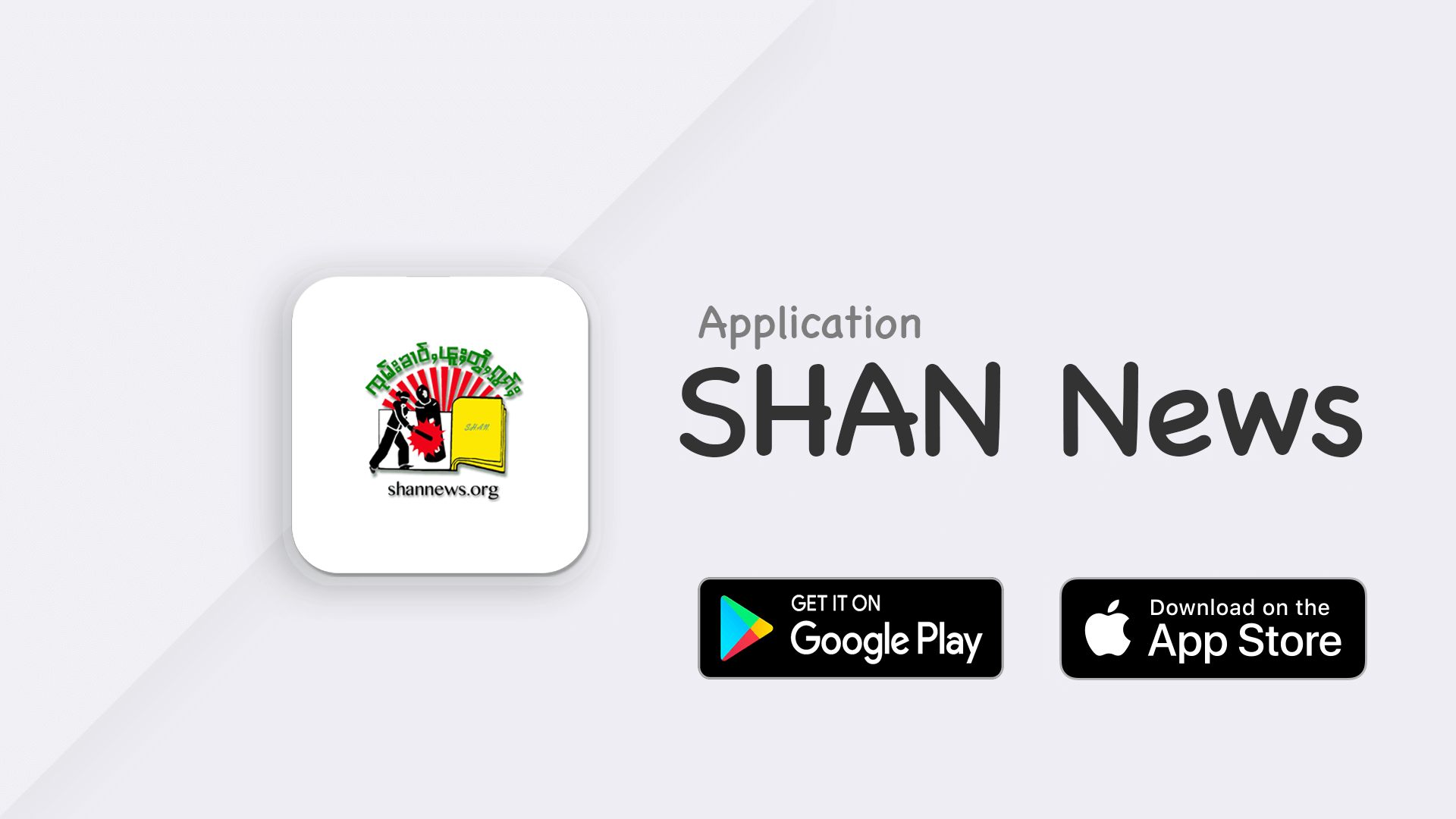ShannewsApp